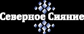 Логотип Свеверное Сияние Белый